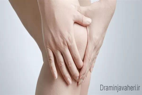 زانو درد به دلیل ساییدگی مفصل
