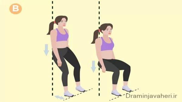 ورزش چمباتمه زدن برای درمان زانو درد