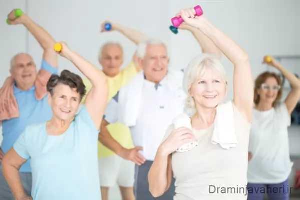 ورزش کردن سالمندان
