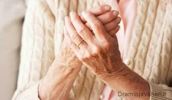 انواع آتریت انگشتان دست در سالمندان