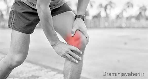 زانو درد و تاثیر ویتامین