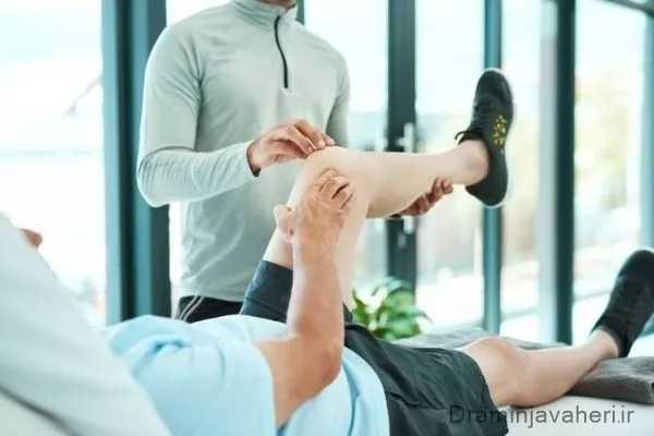 درد بعد از تعویض مفصل زانو