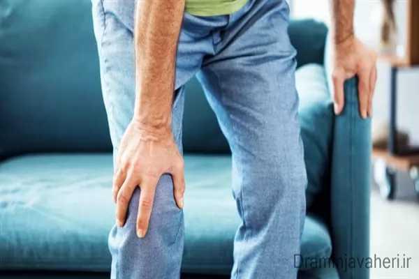 درمان دردهای زانو در سالمندان با جراحی زانو
