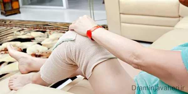 درمان خانگی درد زانو