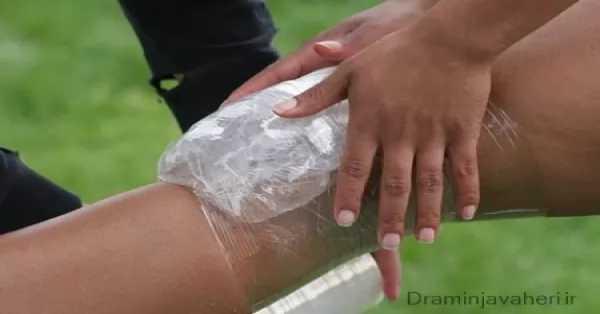 درمان جابهجایی کشکک زانو با یخ