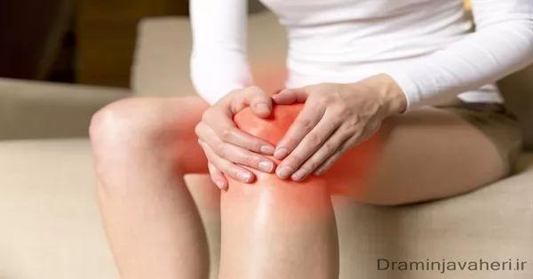 ورم و درد زانو ناشی از آرتروز زانو در زنان