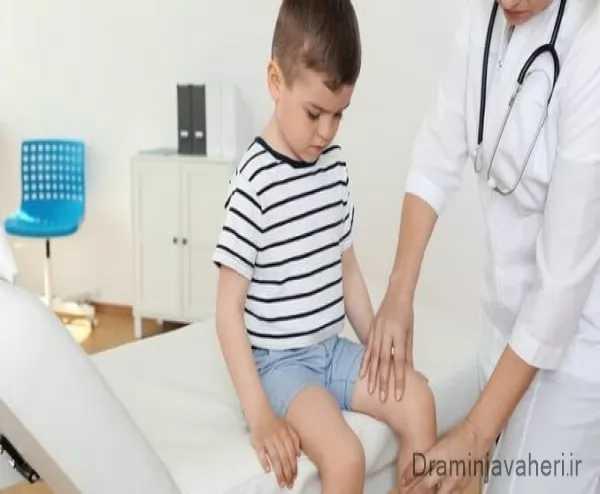 تشخیص پای پرانتزی در کودکان