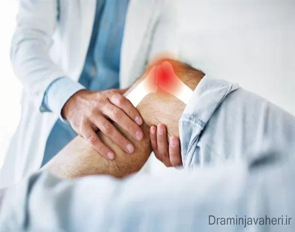 درمان آرتروز زانو با فیزیوتراپی
