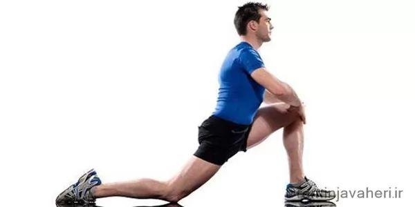 درمان آرتروز لگن با ورزش